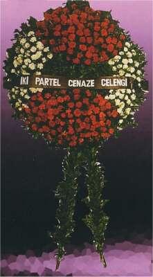 Van çiçek gönderme sitemiz güvenlidir  cenaze çelengi - cenazeye çiçek  Van çiçek satışı