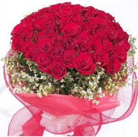 Van online çiçekçi , çiçek siparişi  29 adet kırmızı gülden buket