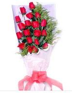 19 adet kırmızı gül buketi  Van uluslararası çiçek gönderme